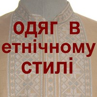 etno200_200_001